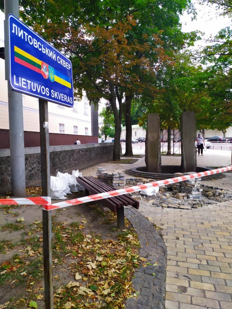 Литовський сквер, ремонт
