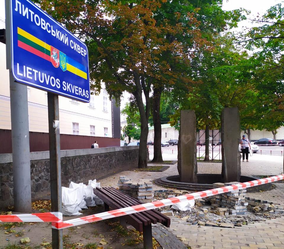 Литовський сквер