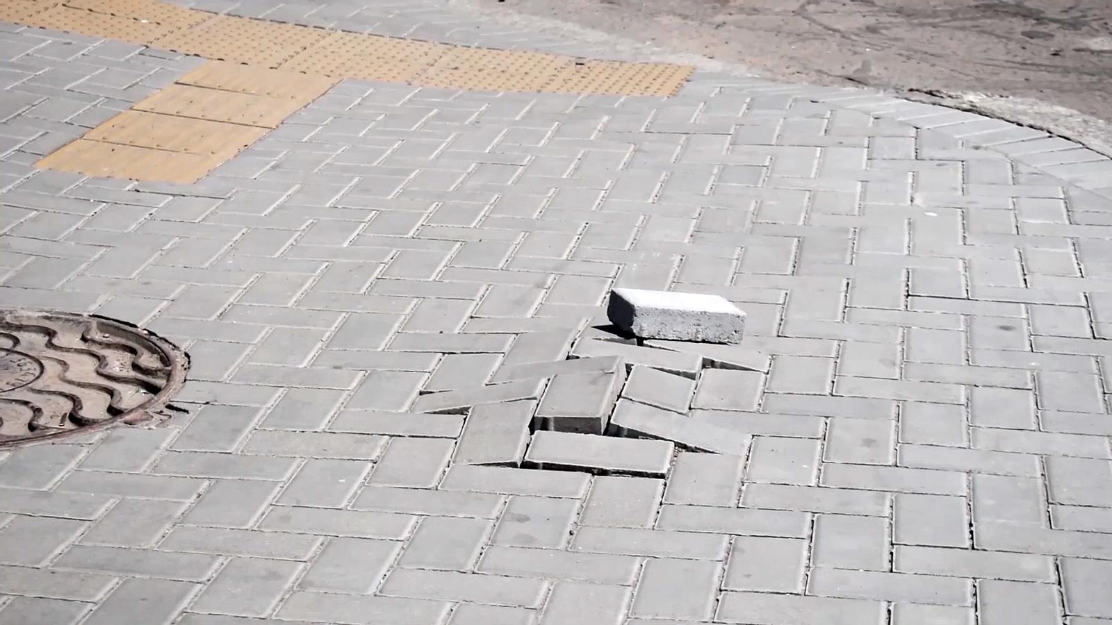 пошкоджена тротуарна плитка
