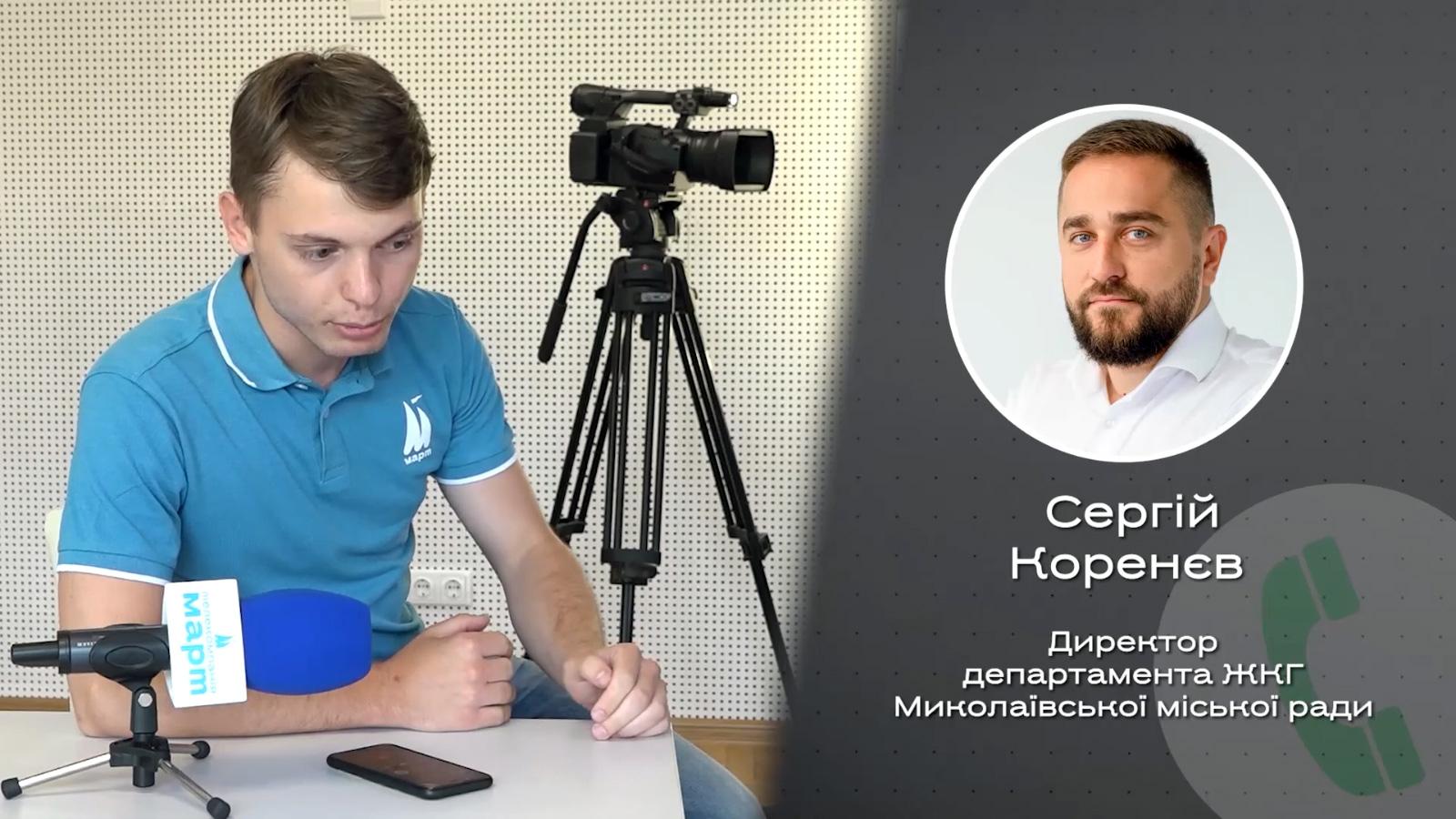 Сергій Коренєв