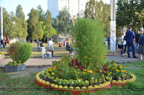 Read more about the article У Харкові створили новий тематичний парк