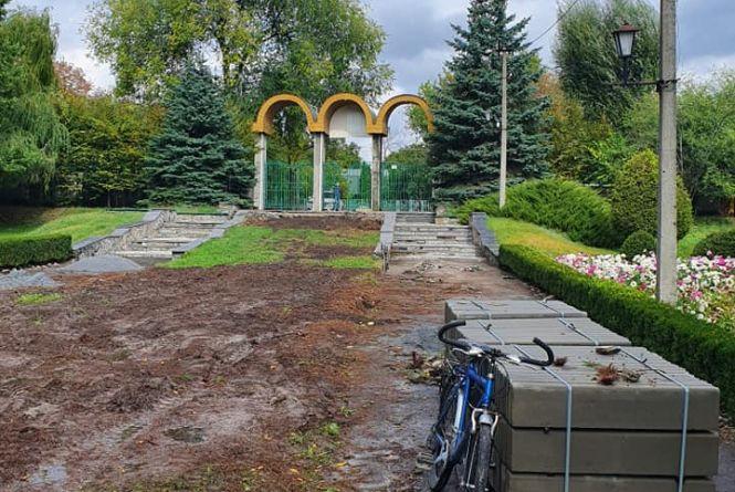 Ботанічний сад реконструюють, але вхід і далі буде обмеженим