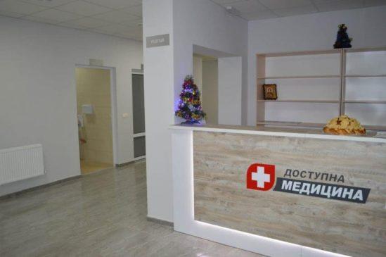 Read more about the article Відкриття нових амбулаторій у Закарпатті