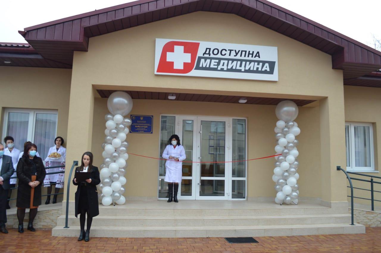 Анатолій Полосков узяв участь у відкритті 4 нових амбулаторій у Берегівському районі та на Іршавщині | Закарпатська обласна державна адміністрація
