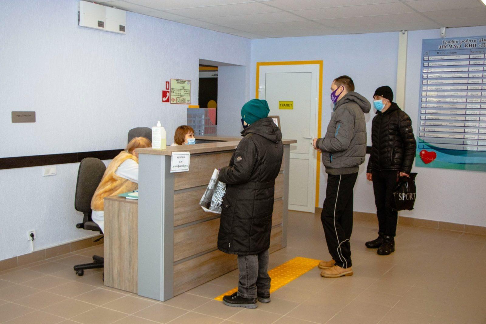 Read more about the article Завершено капітальний ремонт амбулаторії №3 у Дніпрі