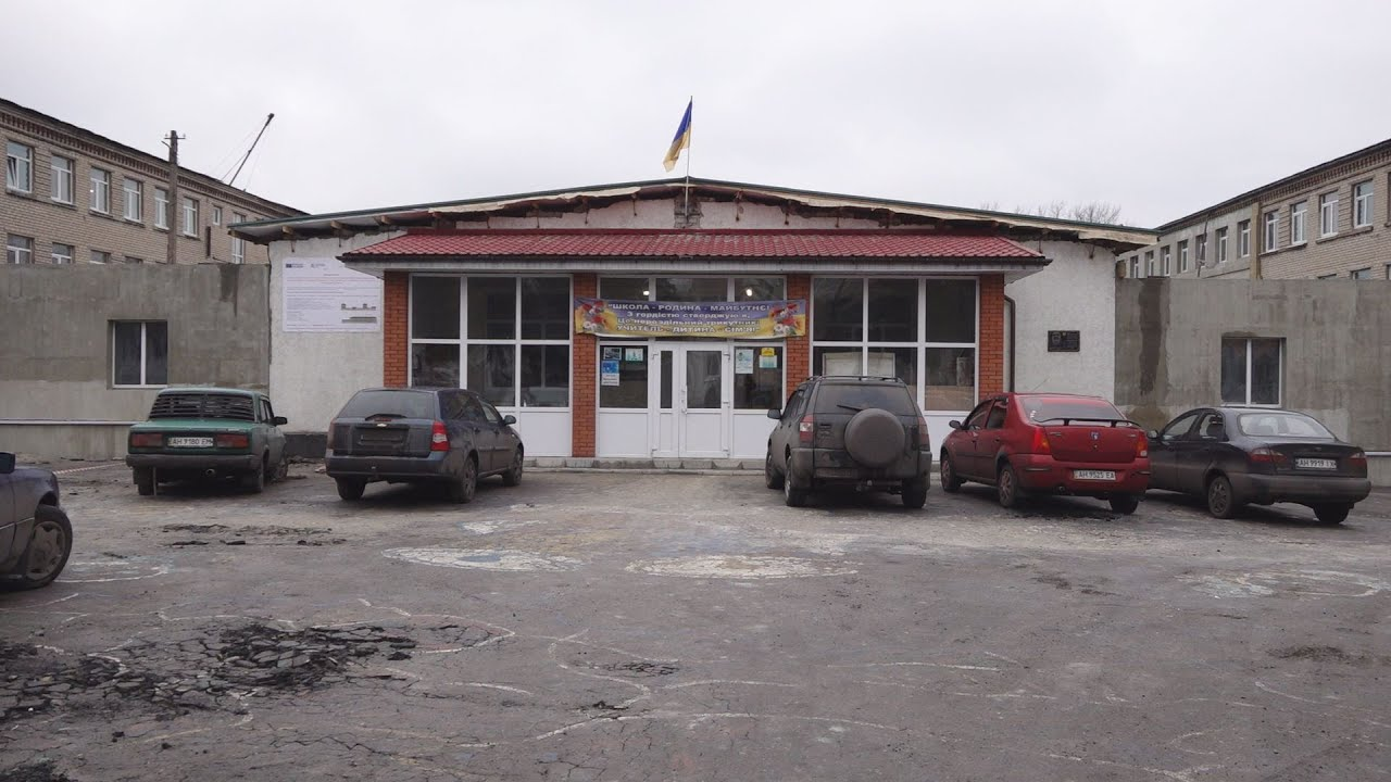 Родинська загальноосвітня школа №8 відремонтована на 65%: що далі? - YouTube