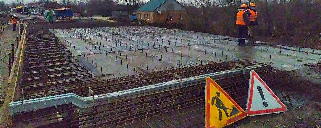 У Великій Висці на Кіровоградщині відновили ремонт мосту