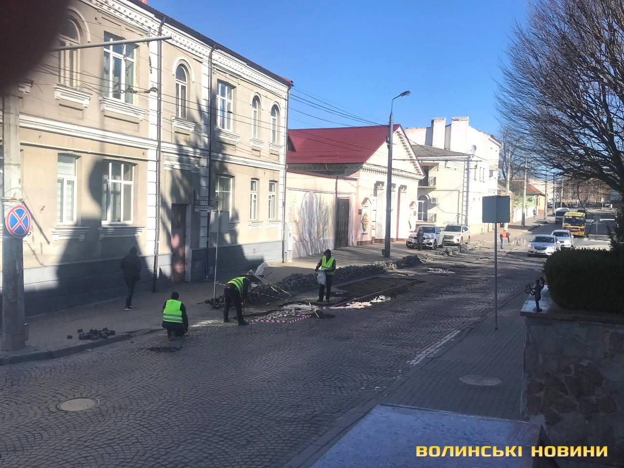 У Луцьку ремонтують вулицю в історичній частині міста
