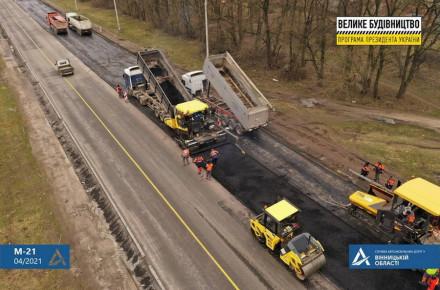 Вінниця.info | В селі неподалік від Козятина ремонтують дорогу