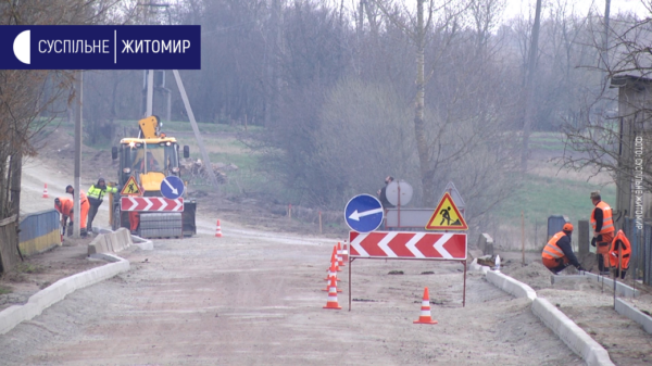 Read more about the article Капітальний ремонт дороги Кам'янка – Вільськ