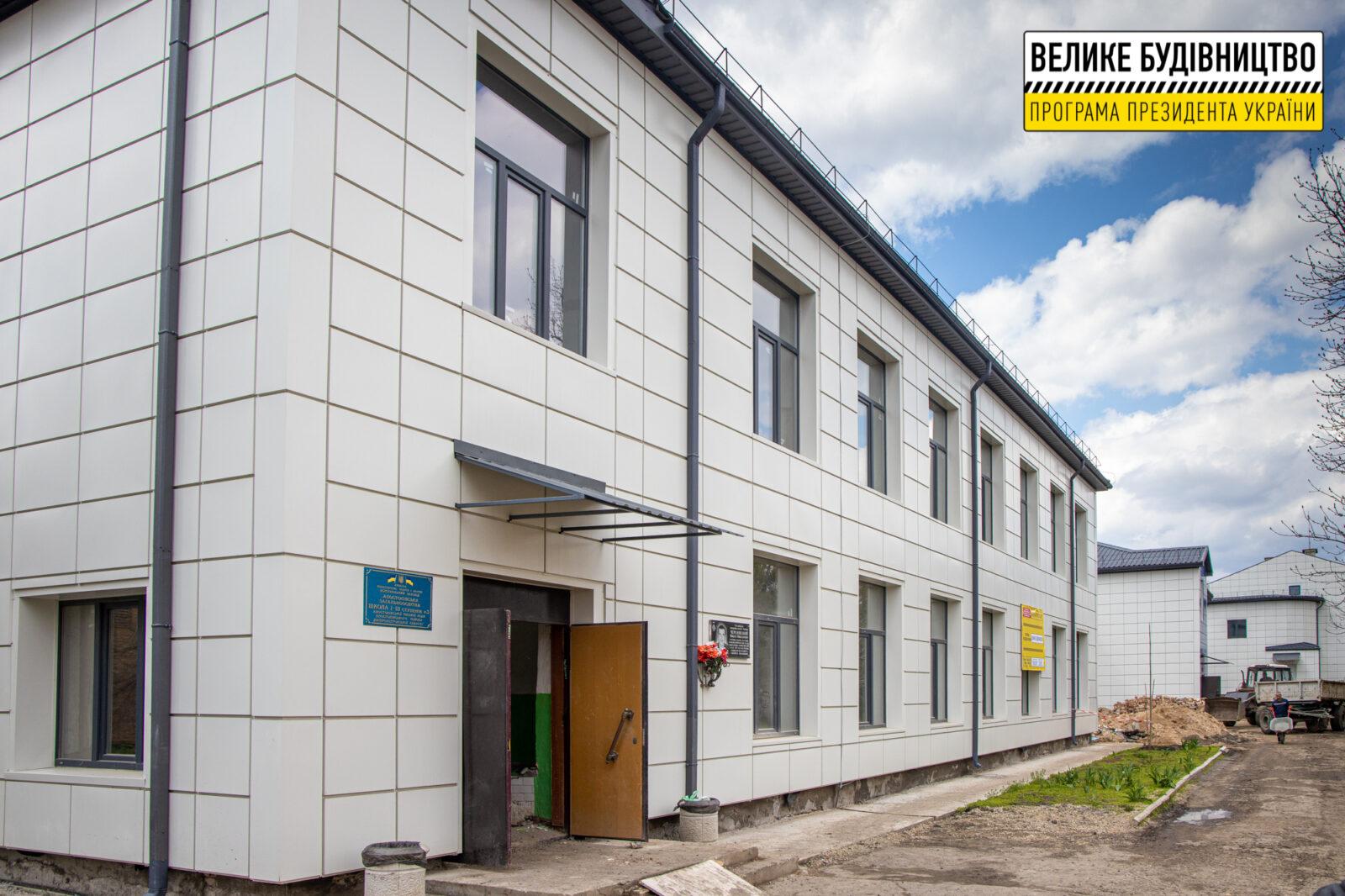 В Апостоловому осучаснюють найстаріший корпус школи №3 | Дніпропетровська обласна державна адміністрація