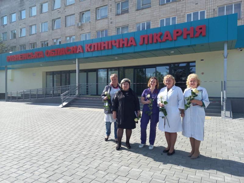 Новини Рівного - Рівненська обласна лікарня - Район Рівне