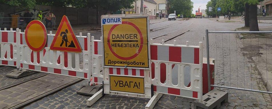 У Львові частину вулиці Шевченка закрили на ремонт