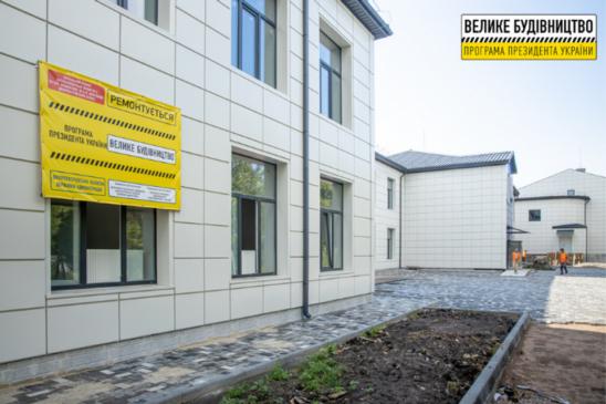 Read more about the article Реконструкція школи №3 в м. Апостолове