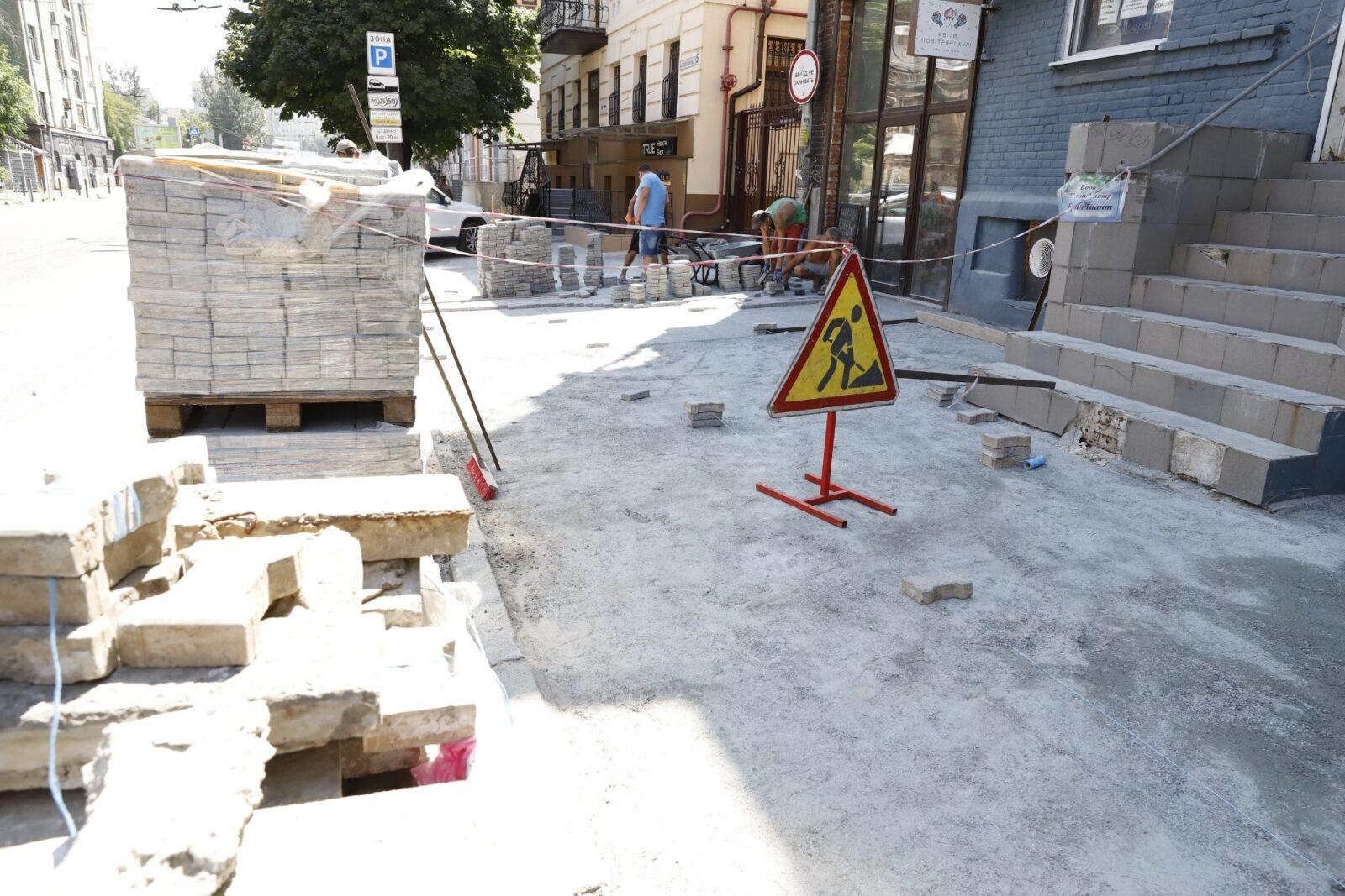 Read more about the article Оновлення тротуарів у центрі Дніпра
